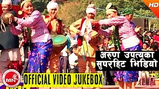 getlinkyoutube.com-टिस्टा - रङ्गित महोत्सव,दार्जिलीङ | CULTURAL PROGRAM AT DARJEELING | ARUN UPATYAKA
