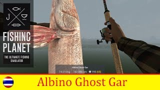 getlinkyoutube.com-Fishing Planet - How to Catch Albino Ghost Gar