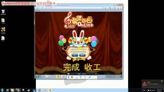getlinkyoutube.com-利用VMwave希望雙開-快速教學