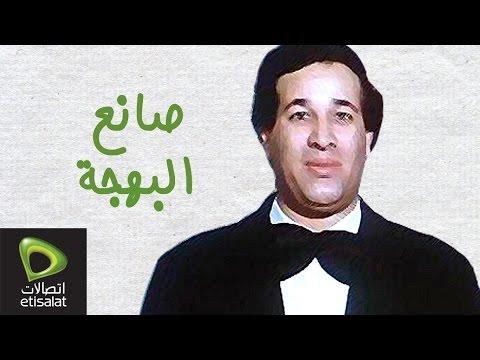 سعيد صالح - صانع البهجة