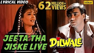 getlinkyoutube.com-Jeeta Tha Jiske Liye Full Lyrical Video Song | Dilwale | Ajay Devgan, Raveena Tandon |