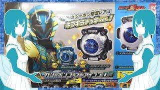 getlinkyoutube.com-【仮面ライダーゴースト】ガシャポンゴーストアイコン03 ノーマルコンプ&キラキラメッキを狙って開封レビュー!Kamen Rider Ghost