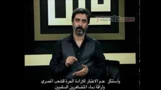 إستشهاد الممثل التركي مراد علمدار لأنه أصبح مؤثرا وهذه أخر رسائله