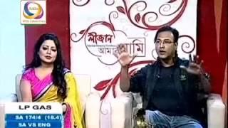 getlinkyoutube.com-Asif Akbar & Kona   Interview In Amar Ami