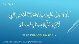Khatam Sharif: To be read before morning Meditation / Muraqaba