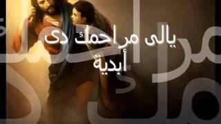getlinkyoutube.com-ترنيمة فرحان بيك + كلمات الترنيمة