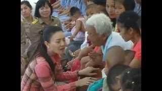 getlinkyoutube.com-(ช่อง3) พระเจ้าวรวงศ์เธอ พระองค์เจ้าศรีรัศมิ์ ทรงติดตามโครงการตำบลนมแม่ บ้านผือ ต.บ้านผือ อ.จอมพระ