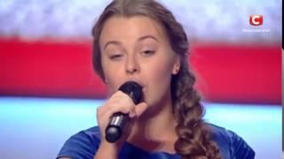 getlinkyoutube.com-Set Fire To The Rain  - Adele  Х -factor ukraine  伟大的声音  صوت رائع