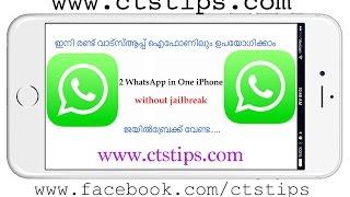 getlinkyoutube.com-Two Whatsapp in One iPhone Without jailbreak