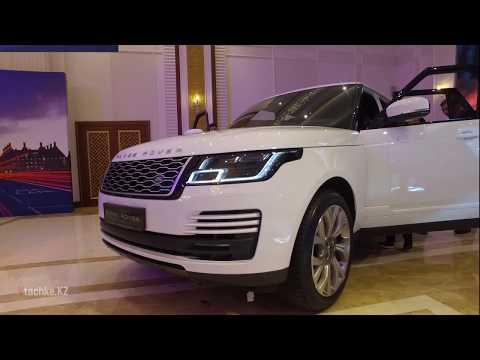 Чем кормят на презентации нового Range Rover 2018 от TerraMotors?