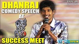 getlinkyoutube.com-Jabardasth Dhanraj Comedy Speech At Raju Gari Gadhi Movie Success Meet   TFPC