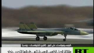 getlinkyoutube.com-طائرة الجيل الخامس الروسية