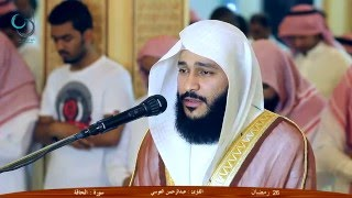 getlinkyoutube.com-Tarawih 1436H Masjid Ali bin Abi Thalib, Qori Syeikh Abdurahman Al-Ausi