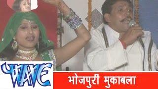 भोजपुरी हॉट मुक़ाबला - कमल वास कुँवर | Atom Bam Muqabala | Kamal Vas Kuwar | Hot Dance