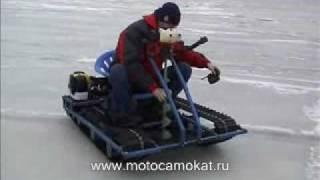 getlinkyoutube.com-ТАНКЕТКА 2009 (Сверхлёгкая гусеничная амфибия)
