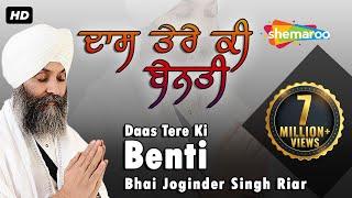 getlinkyoutube.com-Daas Tere Ki Benti | Bhai Joginder Singh Ji Riar | Gurbani | Kirtan | Shabad Gurbani | Non Stop