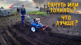 getlinkyoutube.com-Нестандартная посадка картофеля с помощью мотоблока.  Custom planting potatoes