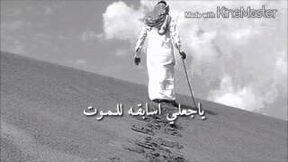شيلة : تكفون ياللي تشوفونه | عبد الكريم الحربي | القناة الرسمية