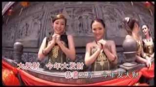 getlinkyoutube.com-M-Girls 四个女生 2015 - 发大财 Fa Da Cai (Hokkien Dialect)
