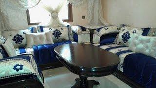 getlinkyoutube.com-أخر تصاميم الصالون المغربي وجديد اثواب طلامط غاية في الأناقة 2017 salon marocain