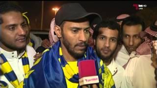 getlinkyoutube.com-لقاءات جمهور النصر بعد مباراة النصر وبونيدكور (قناة الكاس)