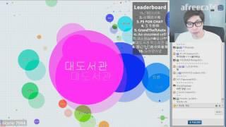 getlinkyoutube.com-세포 증식 게임] 대도서관 병맛 게임 실황 1화 - 흡수해서 더 커져라!