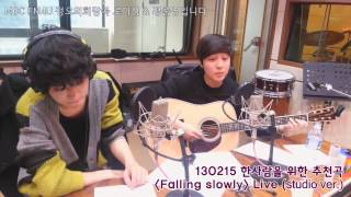 getlinkyoutube.com-Falling Slowly by Jung Joon Young & Roy Kim [Studio Ver.]