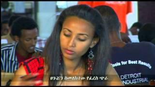 getlinkyoutube.com-New oromo movie 2012 - HANDAARII