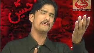 Qaafla Hussain Ka Noha Irfan Haider 2004