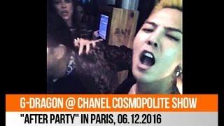 "getlinkyoutube.com-G-DRAGON @ Chanel Cosmopolitan Show ""After Party"" in Paris, 06.12.2016"