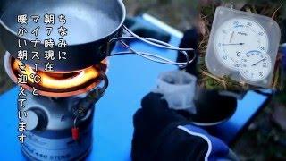 getlinkyoutube.com-冬も独りでキャンプに行こう!2015 その3