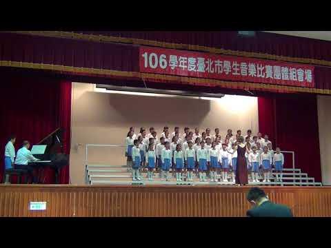 六年級合唱團參加臺北市學生音樂比賽榮獲西區優等第四名