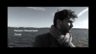 Hessam Hessamyan - Zanjir