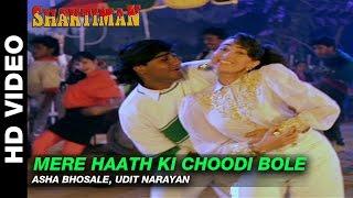 Meri Haath Ki Choodi Bole - Shaktiman   Asha Bhosle   Ajay Devgn & Karishma Kapoor