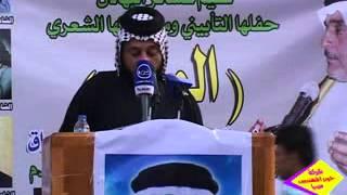 getlinkyoutube.com-كلمة الشيخ محمد سعد محد الحسن  البهادلي