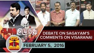 getlinkyoutube.com-Ayutha Ezhuthu - Debate on Sagayam's Comments on Visaranai Movie  (5/2/2016)