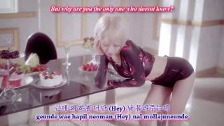 [MV] AOA - Miniskirt (짧은 치마) [ENG-SUBS + HAN|ROM FULL LYRICS]
