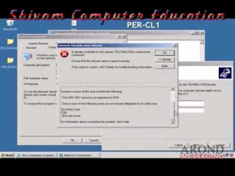 How To Add a Computer to Windows 2003 Active Directory Domain_2.avi