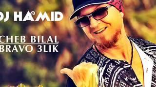 getlinkyoutube.com-Cheb Bilal Bravo 3Lik 2015 Remix Dj HaMiD 10