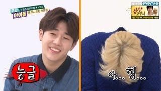 주간아이돌 - (Weekly Idol EP.227) 빅스 VIXX LEO VS INFINITE Sung-kyu Who is more lovely?