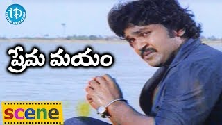 getlinkyoutube.com-Silk Smitha Romantic Scene - Prema Mayam Movie
