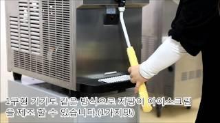 getlinkyoutube.com-지팡이 아이스크림 (Cane Ice Cream)