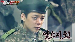 getlinkyoutube.com-[HOT] 진짜 사나이 - '잊으시오!' 한국말 서툰 엠버, 답답함에 눈물  20150125