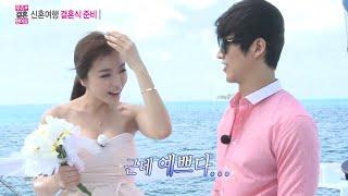 We Got Married, Namgung Min, Jin-young (6) #10, 남궁민-홍진영 (6) 20140517