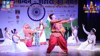 Ab ke Baras Tujhe Dharti   राष्ट्र वन्दन - शाहीदों को नमन   Namokar Entertaining Channel