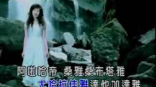 getlinkyoutube.com-大悲咒(清新版)—黃思婷.avi