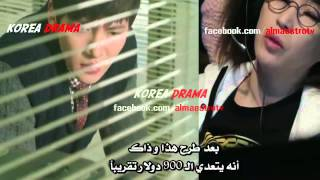 getlinkyoutube.com-مسلسل الكوري المعالج الحلقة 18 مترجمة كاملة
