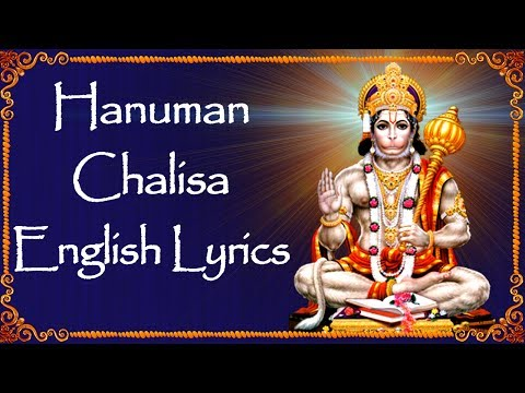 Hanuman Chalisa - English Lyrics - DEVOTIONAL LYRICS
