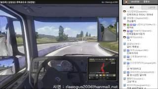 getlinkyoutube.com-[PD대정령] 유로트럭 -2