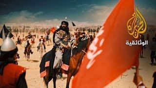 """getlinkyoutube.com-""""الوحدة"""" - الحروب الصليبية (الجزء الثالث)"""